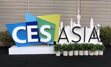 letou乐投app下载科技CES Asia 2018精彩集锦,你想知道的都在这里!