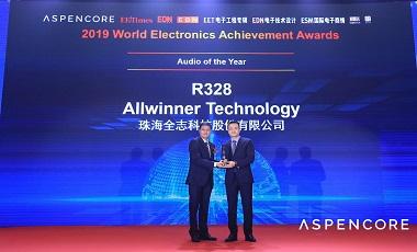 """letou乐投app下载科技智能语音专用处理器R328荣获""""2019全球电子成就奖"""""""